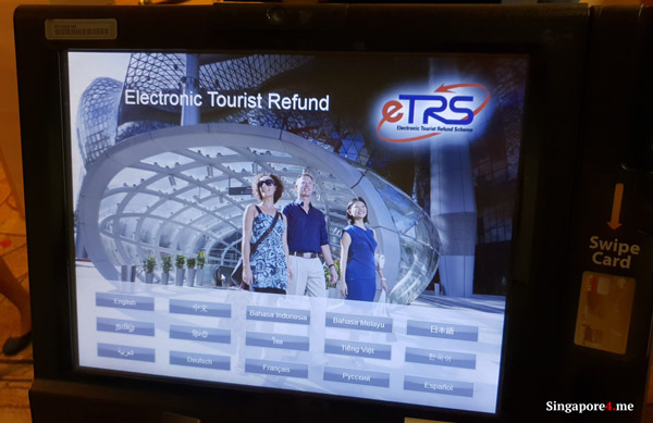 Терминал для возврата налога Такс Фри в Сингапуре
