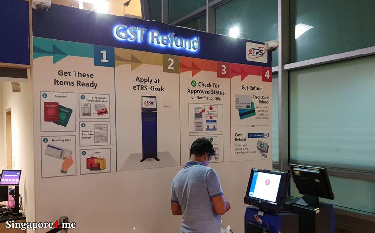 Зона возврата налога Такс Фри в аэропорту Чанги в Сингапуре