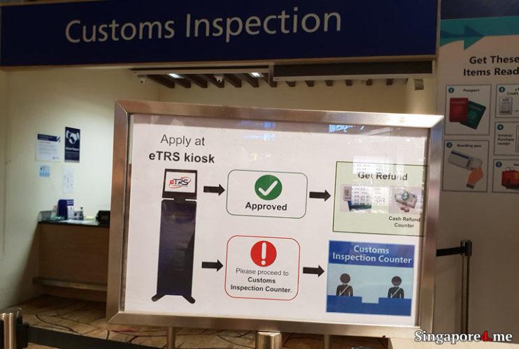 Как сделать возврат налога 7% Такс Фри в аэропорту Сингапура
